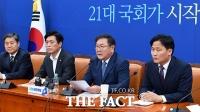 [TF사진관] 김태년, '개원은 협상대상 아냐... 6월 5일 개원한다'
