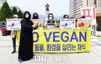 [TF사진관] '세계의 금연의 날'에 열린 채식 및 금연 촉구 기자회견