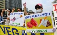 [TF포토] '담배NO, 육식NO!'...구호 외치는 채식단체