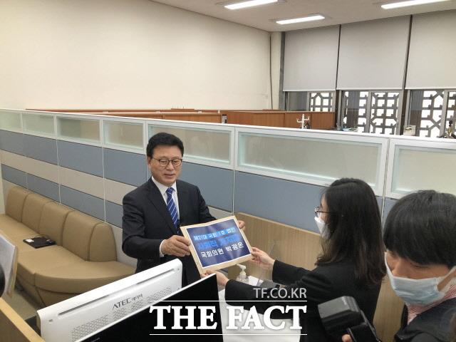 1일 박광온 더불어민주당 의원이 21대 국회 1호 법안으로 사회적가치기본법을 발의했다. /국회=문혜현 기자