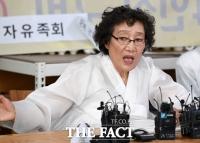 [TF포토] 정의연 규탄하는 양순임 태평양전쟁희생자유족회장