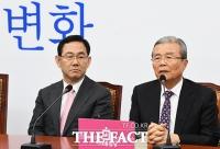 김종인, 사무총장 김선동·비서실장 송언석·대변인 김은혜 임명