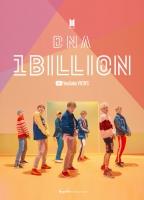 방탄소년단, DNA 뮤직비디오로 첫 10억뷰 돌파