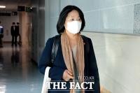 [단독포착] '논란'의 윤미향, '21대 국회 첫 출근'