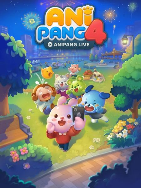 선데이토즈의 애니팡 시리즈 4번째 작품인 애니팡4가 출시 초읽기에 들어갔다. 사진은 이 게임의 메인 이미지 /선데이토즈 제공