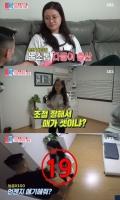 '동상이몽2' 정찬성·박선영, 육아전쟁→정관수술 논쟁