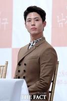 박보검, 해군 문화홍보단 지원…합격하면 '8월' 입대