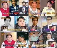 '위대한배태랑' 현주엽·김호중 등 다이어트 도전기…리즈시절 공개