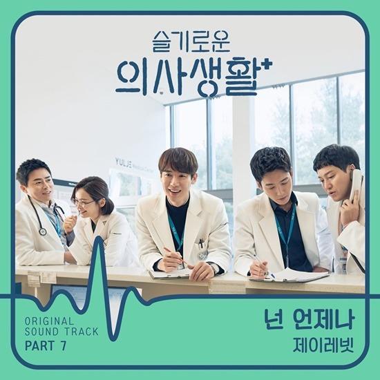 일곱 번째 OST 커버. /스튜디오 마음C 제공