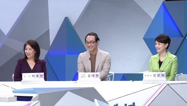 쿨까당이 코로나19의 여파로 일어난 가족간의 갈등 봉합에 나선다. 이호선 교수, 김대현 전문가, 신은숙 변호사(왼쪽부터)는 각자의 솔루션을 제시하며 시청자들의 이목을 집중시킬 예정이다. /tvN 제공