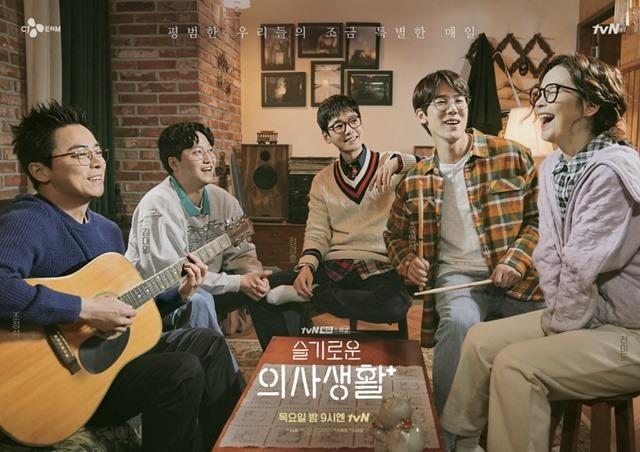 tvN 드라마 슬기로운 의사생활은 매회 후반부 출연진의 밴드 합주 장면을 넣었다. 시청자들은 어느 순간부터 이 밴드가 합주를 시작할 때마다 이제 곧 끝나는 구나라는 생각을 하게 됐다. 드라마의 한 에피소드가 끝나는 아쉬움과 OST가 주는 여운이 한데 어우러진 시너지. 아마 슬기로운 의사생활 OST가 큰 사랑을 받았던 이유 중에 하나일 터다. /tvN 제공