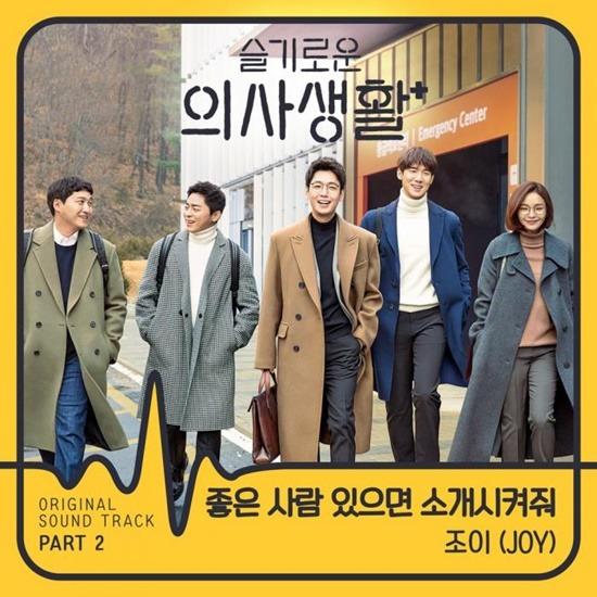 두 번째 OST 커버. /스튜디오 마음C 제공
