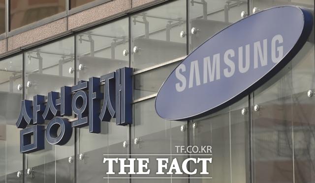 3일 삼성화재에 따르면 전날 서울 강남구 테헤란로에 위치한 삼성화재 역삼영업점에서 신입 보험설계사 1명이 코로나19 확진 판정을 받았다. /더팩트 DB