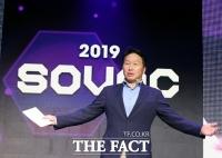 SK, '포스트 코로나' 주제 온라인 'SOVAC' 개최