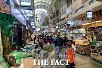 재난지원금 60% '먹거리'에 소비…나머지 40% 어디에 썼나?