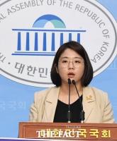 [TF사진관] 용혜인 기본소득당 의원, '스토킹처벌법' 제정을 요구합니다!