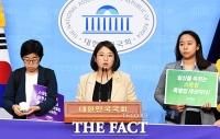 [TF포토] 스토킹처벌법 제정 촉구하는 용혜인 의원