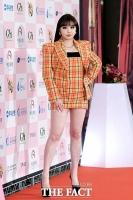 대종상영화제 참석한 박봄, 달라진 모습에 '눈길'