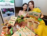 [TF사진관] 신세계, '커피 찌꺼기로 친환경 식물 키워봐요~'