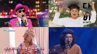 [부캐의 세계①] 방송가 장악한 제2의 자아 '부캐릭터'