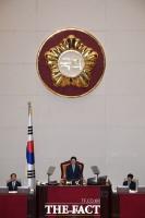 [TF사진관] '21대 국회의장' 오른 박병석