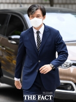 [TF포토] 재판 출석하는 조국 전 장관