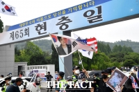 [TF포토] 보수단체 현충일 추념식… '휘날리는 박근혜 깃발'