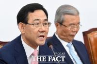 [TF포토] 주호영,