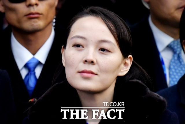 북한 관영매체인 조선중앙통신과 노동신문은 9일 김여정 북한 노동당 제1부부장이 전날 열린 대남 사업부서들의 사업 총화회의에서