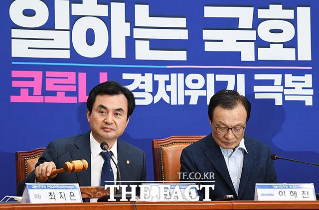 전국대의원대회준비위원회 제1차 회의
