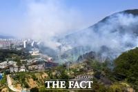 [TF포토] 경남 양산 금정산 일대 화재 발생