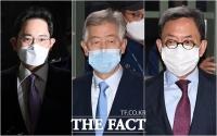 [TF사진관] '법정구속 피한 이재용-최지성-김종중'