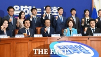 [TF사진관] '일하는 국회'…더불어민주당 전당대회 준비위원회 첫 회의