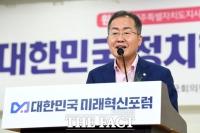 [TF사진관] 홍준표, 미래통합당과 적극적 스킨십… '복당은 곧?'
