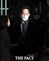 [TF사진관] 구속 피한 이재용 부회장