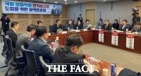 [TF기획-의원들의 '그림자'] 보좌진들, 달라지는 국회에 '환영'과 '반신반의' 교차<하>