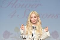 [TF사진관] 다이아 예빈, '동화 속 공주님 미모'
