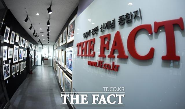 특종에 강한 신개념 대중 종합지 더팩트(THE FACT)가 지방화 시대를 맞아 전국 취재망을 구축, 뉴스이용자 여러분에게 보다 다양하고 알찬 정보를 전달합니다. 사진은 서울 상암동 더팩트 사옥./이새롬 기자