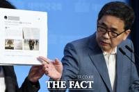 [TF포토] 곽상도, '트위터에서 발견한 개인계좌 모금'