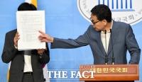 [TF사진관] 곽상도, '마포 쉼터 소장 죽음에 의문 제기'