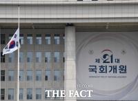[TF초점] 21대 국회 '친목은 힘'…공부모임서 대권잠룡 꿈틀