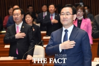 [TF사진관] 시작부터 비공개...미래통합당 의원총회