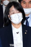 [TF사진관] '검은 나비' 배지 찬 윤미향 의원