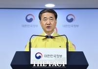 [TF사진관] 정부, 수도권 방역 강화조치 '무기한 연장'