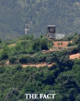 [TF포토] 선명하게 보이는 북한군 초소