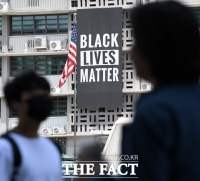 [TF포토] 'Black Lives Matter'