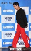 [TF포토] 유아인, '빨강바지도 소화하는 패셔니스타'