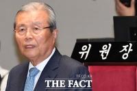 [TF포토] 상임위원장 갈등… 김종인의 해답은?