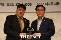 [TF포토] '미함사' 감사패 전달받는 박용모 이사장