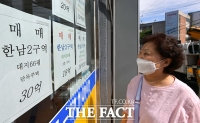 [TF사진관] 부동산 시장 다시 과열…'정부 추가 대책 임박'